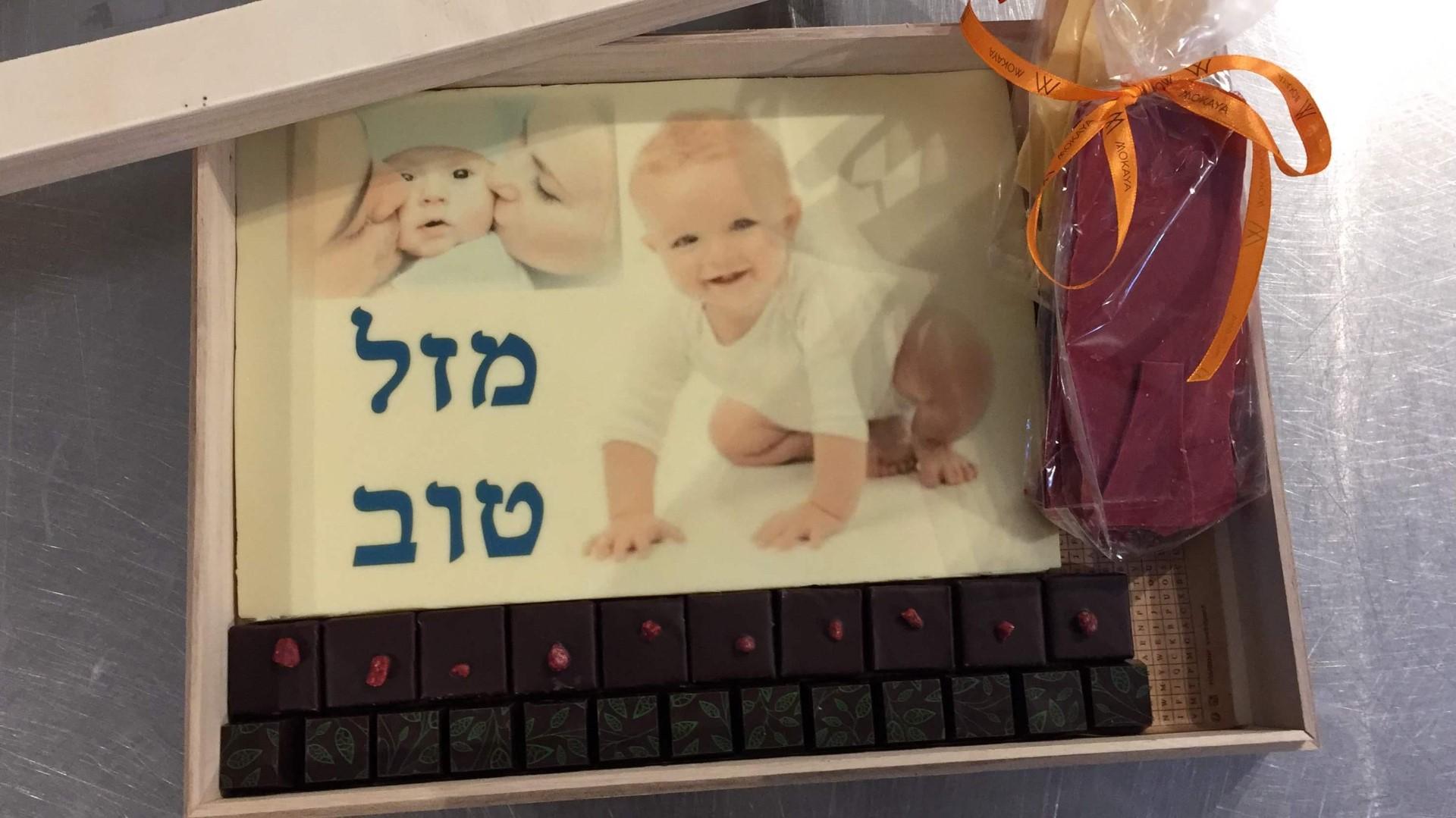 הדפסת תמונה על שוקולד ליום הולדת